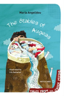 The Stables of Augeas