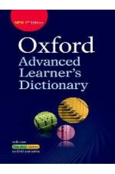 Oxford Advanced Learner's Dictionary Hardback 9th Edition + DVD + Premium Online Access Code