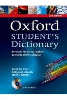 Oxford Student's Dictionary 3rd Edition with CD-ROM